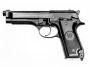 Пистолет Beretta, Crosman