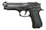 Пистолет Cuno Melcher, Ekol