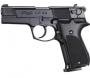 Пневматический пистолет Walther CP88 4 черный (Umarex)