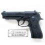 Пистолет KWC PowerWin 302