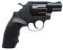 Револьвер под патрон Флобера Safari РФ-420 пластик