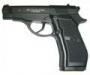 Пистолет KWC M84 Beretta