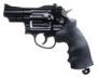 Пистолет Gamo R77 2,5
