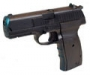 Пистолет Crosman 1088