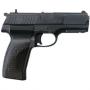 Пистолет пневматический Сrosman 1088