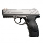 Пистолет пневматический Gletcher GL W3000