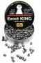 Пульки к пневматике 6.35 мм JSB Diabolo Exact King (.25), вес 1,645г (25.4 грана), банка 350 шт