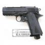 Пистолет KWC 401