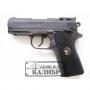 Пистолет KWC 321 Colt Defender