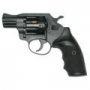 Револьвер под патрон Флобера Alfa 420 пластик