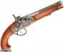 Макет пистолета ArtGladius Испания XVII век (10120)