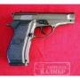Пистолет KWC 301 M 84