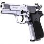 Пневматический пистолет Walther CP 88 4 PPC