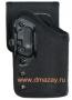 Профессиональная жесткая поясная кобура Dasta для пистолетов Sig Sauer SG P-226/ 228, Grand Power Т10/ Т12, Гроза-04, Форт-17Т,