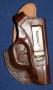 Кобура скрытого ношения для ПМ поясная К-7 (кожаная, со скобой), РАНГ